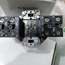 甩卖清仓XKD-F12230主令控制器施耐德