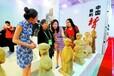 中国北京2018年文博会-文化艺术展