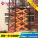 山东北工集团厂家直销固定剪叉式升降机液压式高空作业平台