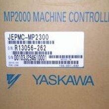 DCS集散式控制系统、PLC可编程控制器、卡件、伺服驱动、工作站、驱动器、马达、内存卡、电源,机器人备件等)各类工控产品图片