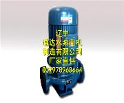 供应ISG立式管道离心泵丨辽宁水泵丨通达管道泵图片