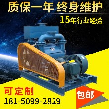 2BE1202水环式真空泵|2BE1202水环真空泵|2BE1202真空泵
