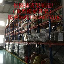 新圩重型货架惠州重型货架生产新圩阁楼货架