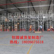 新圩重型货架新圩重型货架钢结构新圩工厂重型货架
