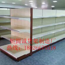 惠东超市货架公司惠州商超货架报价惠东便利店货架
