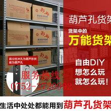 惠州哪里有超市配套批发精品水果架促销台收银台铁床镀铬层加铆钉货架