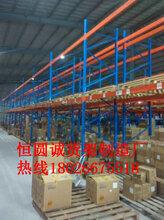 惠州阁楼平台哪家便宜实惠货架阁楼集成式货架