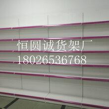 惠州商超货架厂家直销连锁超市批发便利店货架母婴店货架