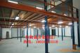 惠州阁楼仓储货架厂惠阳阁楼货架钢结构恒圆诚专注生产阁楼18年