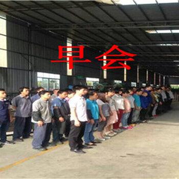惠州恒圆诚货架设备12博12bet开户