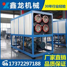 节能环保电加热导热油炉导热油电加热器导热油加热器导热油炉