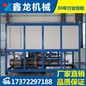 行業領先工廠直銷36kw電加熱導熱油爐導熱油加熱器壽命長