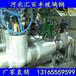 河北匯百豐玻璃鋼閥門保溫殼罩DN20可拆卸式閥門保溫殼質量保證
