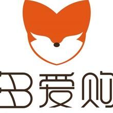 代理商和客户都赚钱的靠谱平台多爱购商城郑州招商中