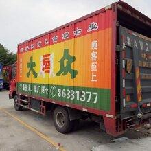 广州大众海珠居民搬家公司