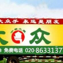 广州搬家番禺大众居民搬家公司