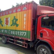 广州搬家番禺居民搬家公司