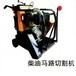 供蘭州柴油馬路切割機和甘肅切割機公司