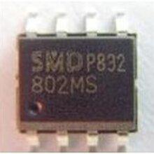 台湾芯瑞芯片SMD802LED日光灯恒流驱动IC非隔离图片