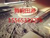 Q420R壓力容器板Q420R舞陽鋼鐵Q420R規格