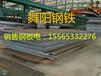 ASTMA672Gr.C60板材A672Gr.C60切割下料
