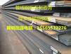 Q245J煤漿輸送管用鋼板
