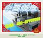 1.4980沉淀硬化合金钢板