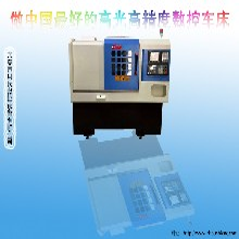 数控车铣复合机周氏ck6140
