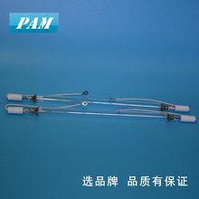 厂家供应1kw紫外线UV固化灯管油墨固化专用UV灯管图片
