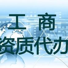 公司高新认证,中关村企业高新认证185I8I85186