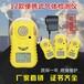 华凡HFP-1201便携式手持式一氧化碳分析仪/报警器/检测仪工业矿业一氧化碳监测