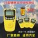 华凡HF-1201新款便携式手持式一氧化碳气体检测仪工业空气一氧化碳含量报经检测仪