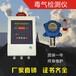 华凡HFT数码显示变送器探头传感器可燃性气体氧气氨气CO固定式检测仪