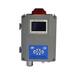 华凡新款HFP液晶显示壁挂式固定式一氧化碳检测仪报警器一体机即装即用