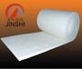供应金石硅酸铝制品陶瓷纤维毯耐火棉