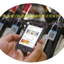 微信二维码营销系统免费试用系统
