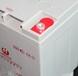 德国宏哲26AH-12V电池箱免维护铅酸电池12V26AH通信蓄电池ups电池太阳能蓄电池