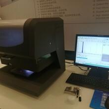 X射線熒光鍍層測厚儀thick800A上照式各種規格金屬鍍層厚度測試