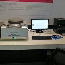 X射線熒光分析儀圖片