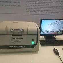 天瑞儀器rohs光譜儀,XRF檢測儀