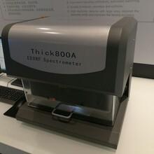 天瑞儀器膜厚儀,x熒光測厚儀檢測儀器圖片