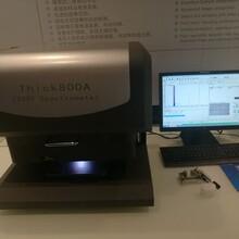 品牌天瑞儀器x熒光測厚儀元素分析儀,膜厚儀圖片
