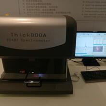 臺式x熒光測厚儀測試儀圖片