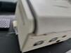 天瑞儀器環保測試儀,X射線ROHS檢測儀