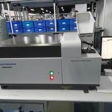 天瑞光譜分析儀,光譜儀價格圖片