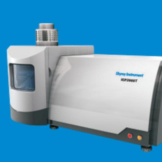 供應天瑞電感耦合等離子體發射光譜儀,ICP光譜儀
