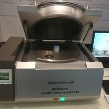 天瑞XRF光譜儀,X射線熒光光譜儀款式齊全