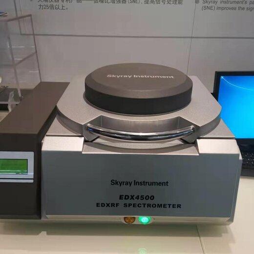 天瑞XRF光譜儀,供應X射線熒光光譜儀量大從優