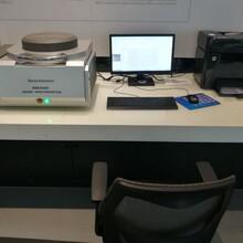 天瑞X射線熒光光譜儀,熒光x射線膜厚儀