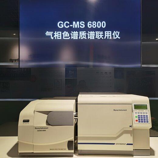 天瑞氣相色譜質譜儀金屬分析儀,氣質聯用儀